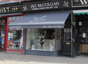 The Front of the Broomhill Office