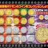 Pokemon Takara Tomy A.r.t.s Coin Pack 2