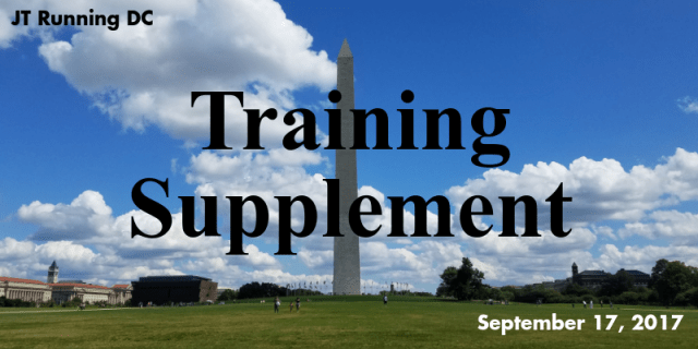 Training Supplement Banner - 09172017