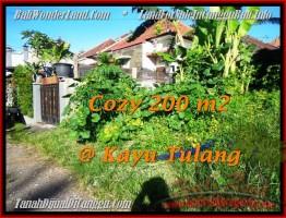 TANAH MURAH DIJUAL di CANGGU BALI 200 m2 di Canggu Kayutulang