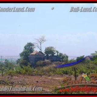 DIJUAL TANAH MURAH di JIMBARAN 750 m2 di Jimbaran Uluwatu