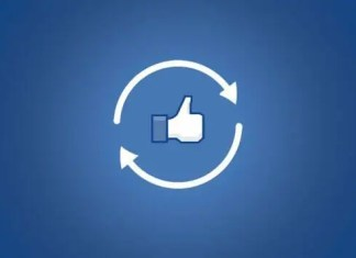 configurar reglas automatizadas de facebook