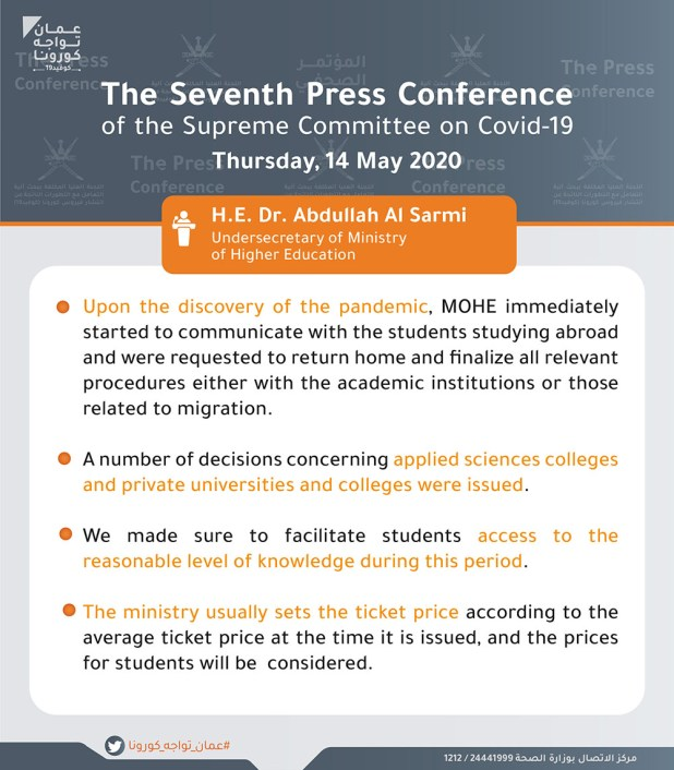 Highlights From The 7th Press Conference Of The Supreme Committee