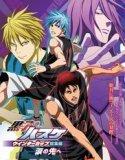 Kuroko No Basket Movie 2: Winter Cup Soushuuhen – Namida No Saki E