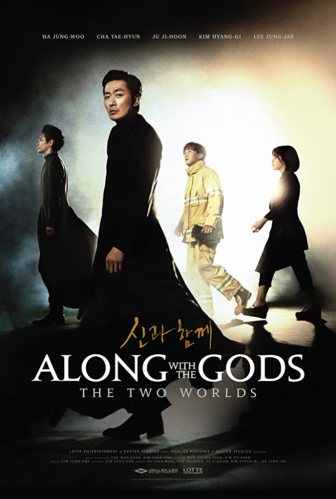 Along with the Gods The Last 49 Days (Singwa hamkke Ingwa yeon) (2018)
