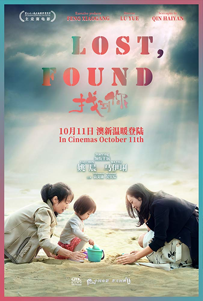 Lost, Found (Zhao dao ni) (2018)