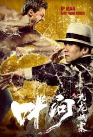 Ip Man and Four Kings (2019) HD