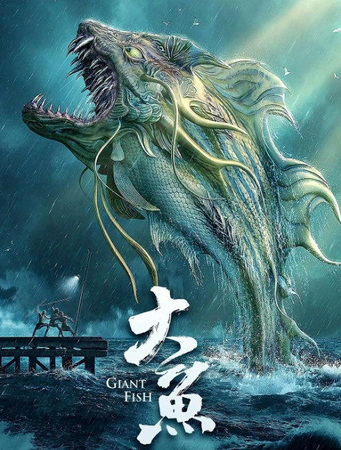 Giant Fish (2020) HD