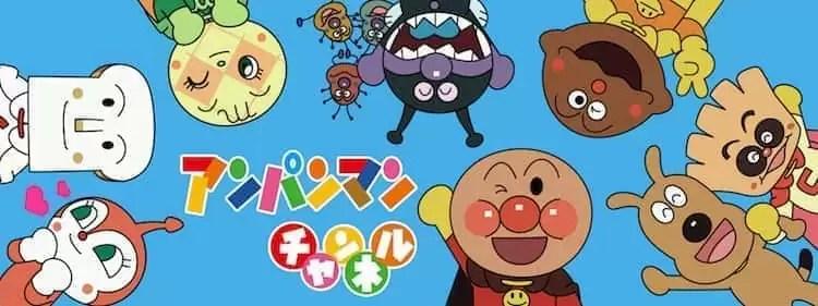 hulu アンパンマンチャンネル