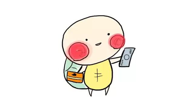 楽天マガジン 年間料金