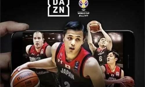 DAZNで視聴できるバスケットボールコンテンツ一覧【2020】