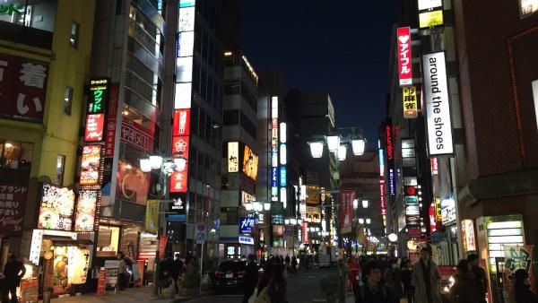 I miss Tokyo