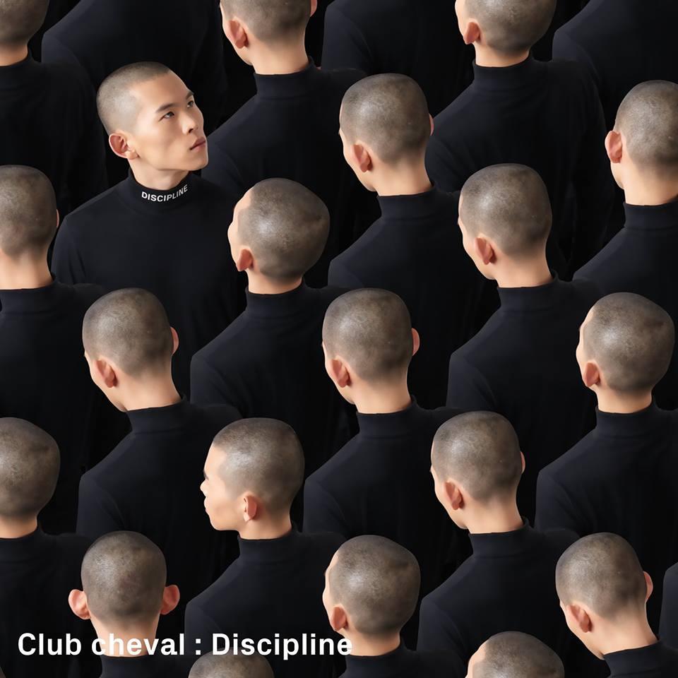 Club Cheval - Discipline LP