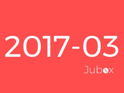 2017 - Playlist Mars Jubox