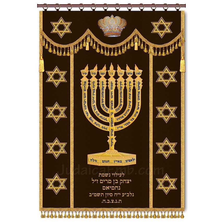 Parochet Torah Ark Curtains