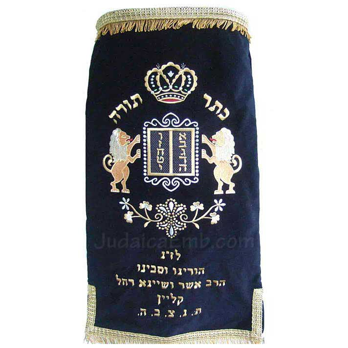 Torah Scroll Cover Navy Blue M103N Judaica Embroidery