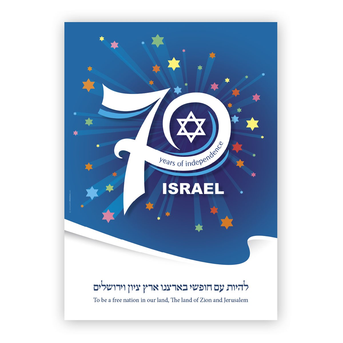 Israel Poster 70 Years Of Independence Jewish Holiday