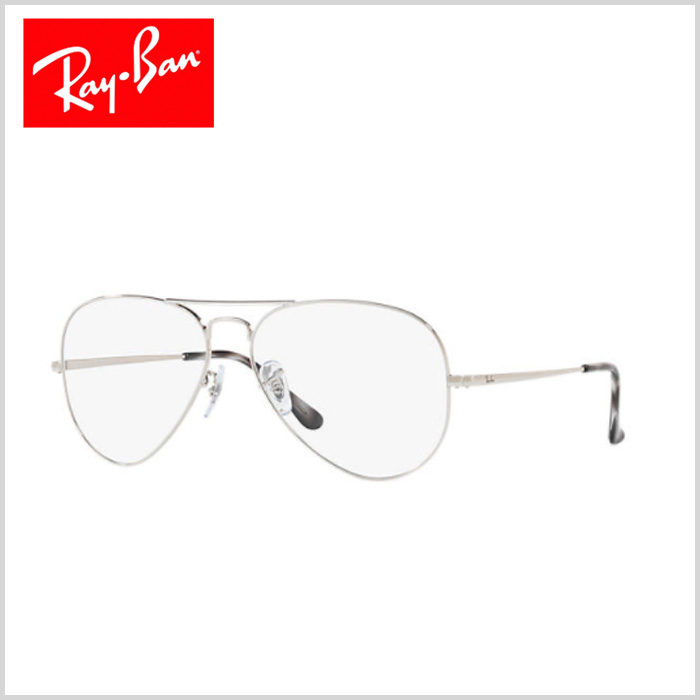Ray Ban - AVIATOR OPTICS - Men - g