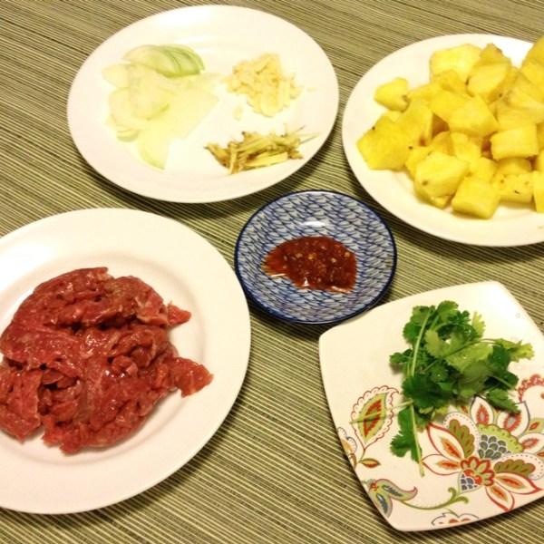 Pineapple Beef Ingredients