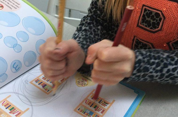 schrijfmotoriek oefenen met de 4 avontuurlijke vrienden