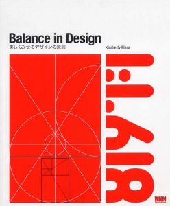 Balance In Design 黄金比