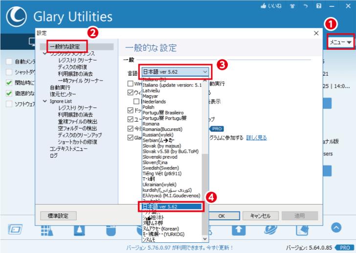 Glay Utilities