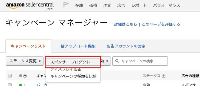 スポンサープロダクト②
