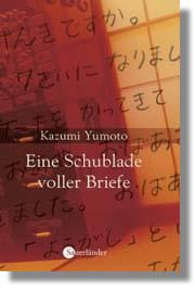 Cover Yumoto