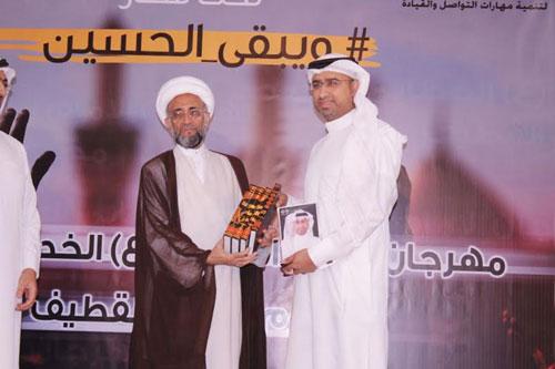 المهرجان الحسيني الخطابي الثاني بالقطيف