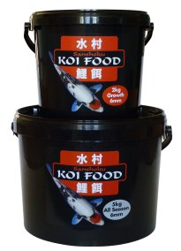 Koi Food Tubs Fish Food Packaging Design