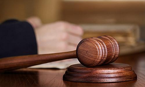 Tipos de jurisdicción penal