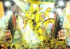 "Nicki Minaj – ""Megatron"" (Video)"