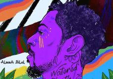 Aleem Bilal – 'Watered With Love' (Stream)