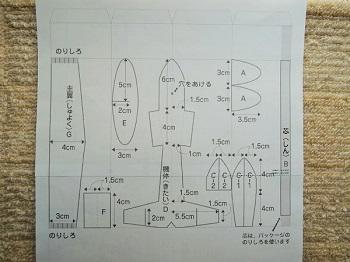 a072 (1)