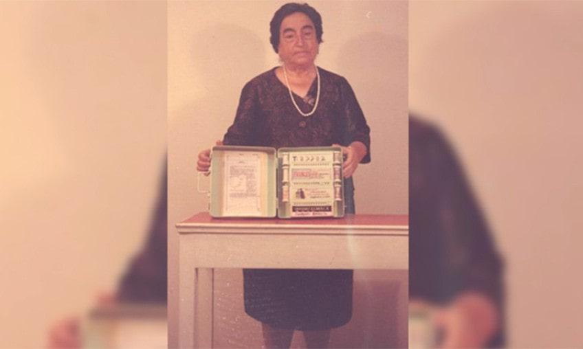 Ángela Ruiz Robles libro electrónico