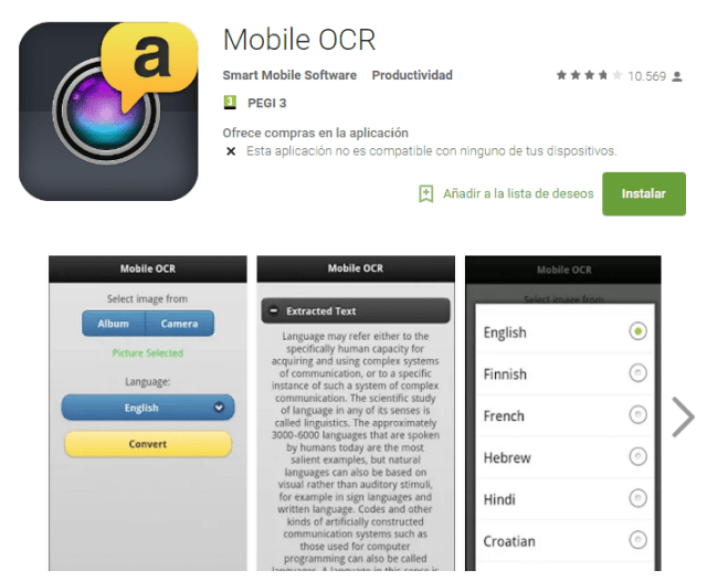 mobile ocr
