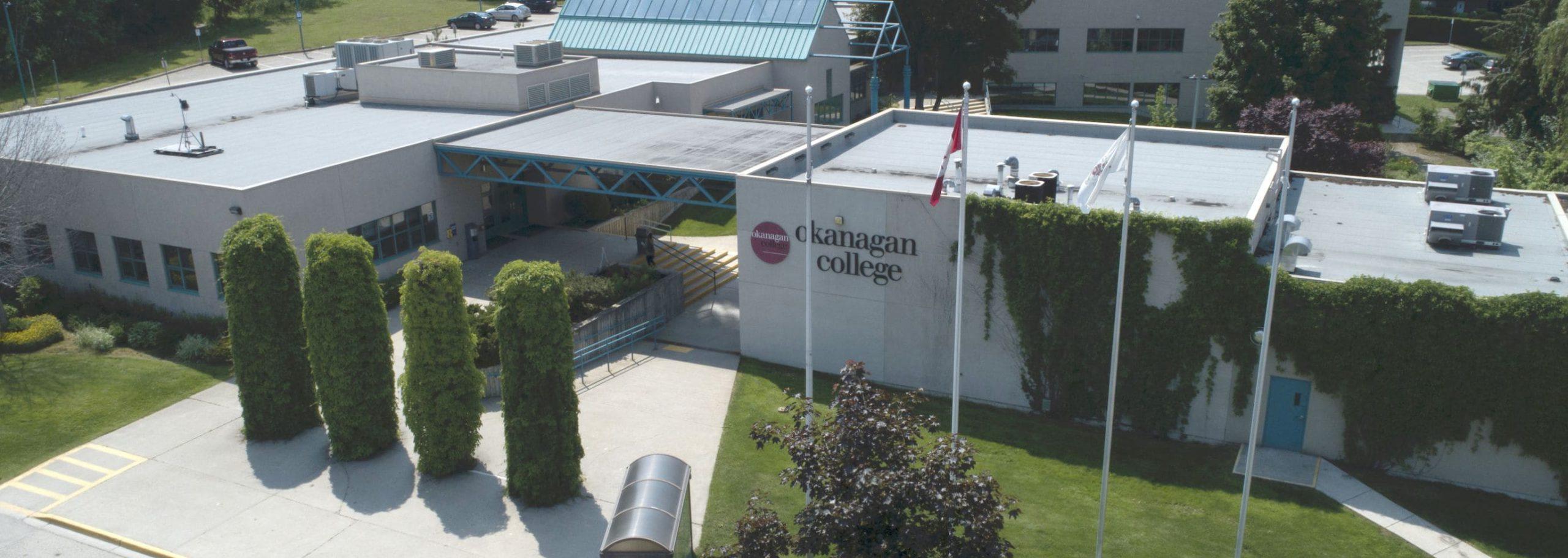 加拿大西岸學院