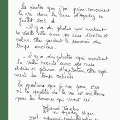 Retracing Heinrich Barth, Agadez