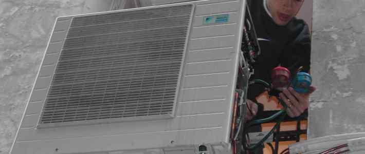 module extérieur d'une climatisation