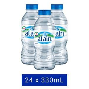 al-ain-330mlx24
