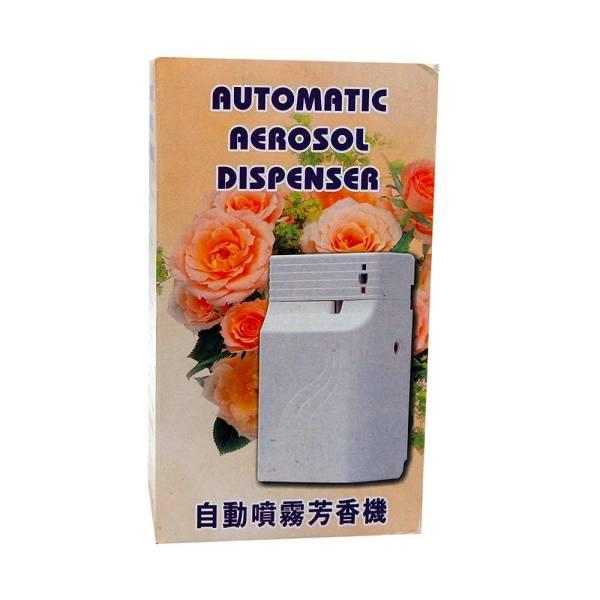 automatic-aerosol-dispenser