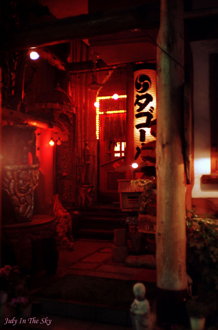 blog beauté blog beauté photographie japon tokyo