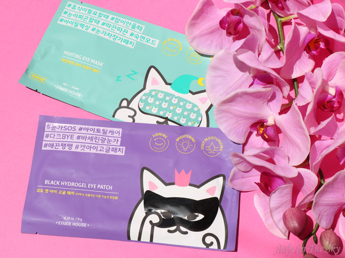 blog beauté Etude House Black Hydrogel Eye Patch Heating Eye Mask