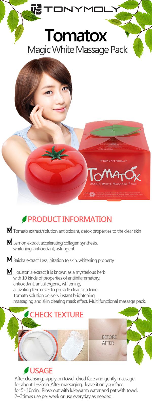 blog beauté tomatox tony moly