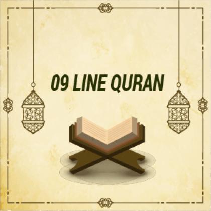 9 LINE QURAN