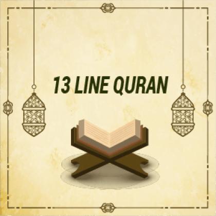 13 LINE QURAN
