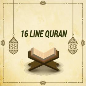 16 LINE QURAN