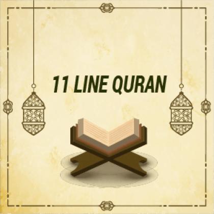 11 LINE QURAN