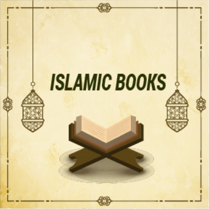 Islamic Books & HOLY QURAN