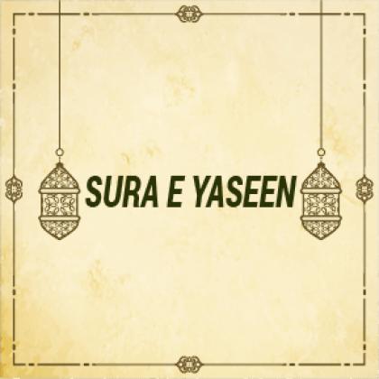 SURA E YASIN